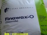 华南地区批发印度油酸酰胺FINAWAX-O HDPE爽滑剂