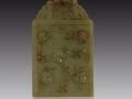 香港兴建故宫博物馆大量寻找瓷器玉器书法字画杂项古钱币