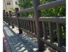 广州仿木护栏专业定制 万工建材厂家建筑行业**(电影)详