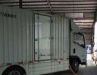 大运3.6米新能源电动货车出租不限行