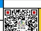 中文经典诵读