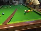 台球桌安装 北京星牌台球桌安装 台球桌配件