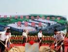 荆州开业庆典设备租赁