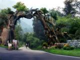 东旗景观专业经营商业景观设计、湖南园林设计等产品及服务