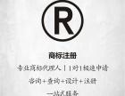 郑州河滔商标注册 TM标什么意思看这篇,别百度!