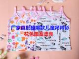 厂家直2015年夏装新款儿童吊带衫 女童背心 童装夏装吊带超好质量