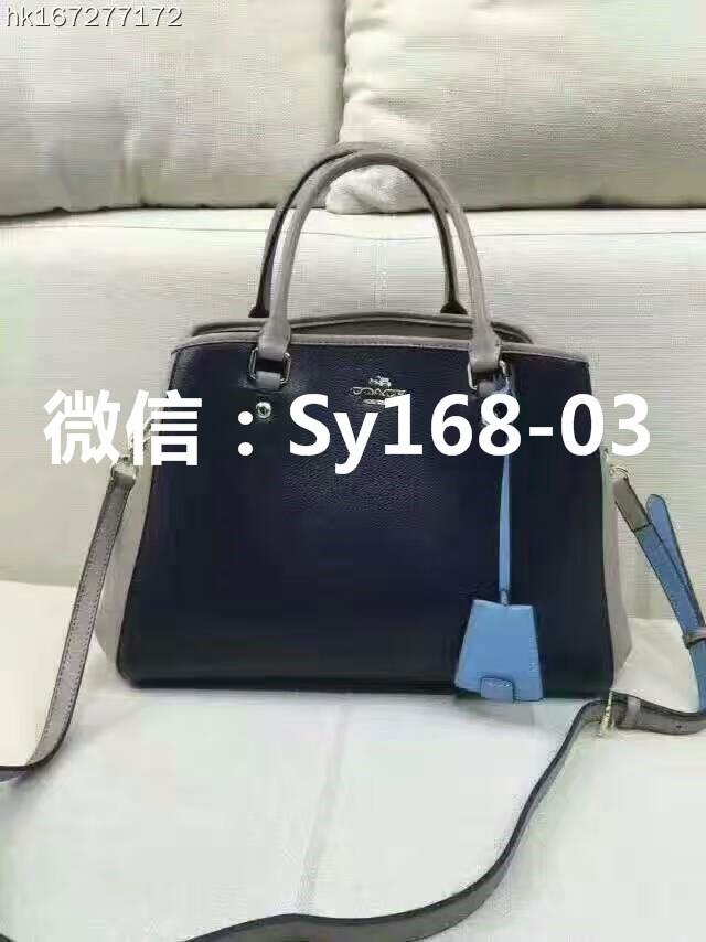哈尔滨高仿包包高仿手表高仿奢侈品服装货源一件代发
