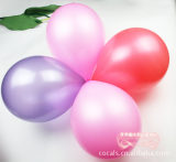 批发加厚珠光五颜六色婚庆气球圆形气球结婚婚庆节日拱门气球批发