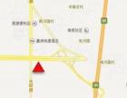 安阳市长江大道与光明路交叉口东南角