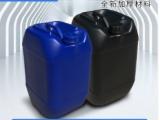 25升堆码桶废液桶25公斤塑料桶食品桶