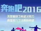 企业营销策划,首选湖南奥乐广告传媒有限公司
