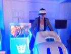 大型VR模拟游戏机,99新VR摩托低价