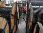 马鞍山金家庄电缆线回收 马鞍山花山电缆线回收 母线槽回收