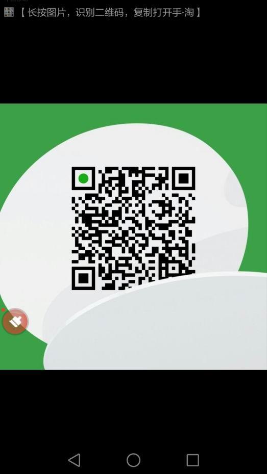 华为微小v营销手机可以同时登陆12个管方v信
