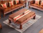 沙发清式风格:月牙