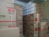 东莞厚街虎门以旧换新 新旧空调批发销售安装维修保养