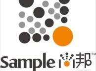 合肥标志设计 logo设计
