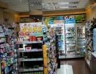 喜士多超市 喜士多超市加盟招商