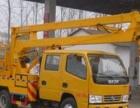 东风12米16米高空作业车