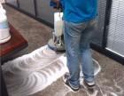 西安沙发清洗 单位沙发清洗 家庭沙发清洗 保养消毒