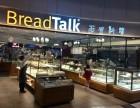 面包新语加盟代理,实体店教授,人人可创业,留电交流