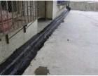 武汉防水补漏,屋顶厂房,外墙阳光房飘窗防水五年保修
