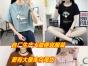 便宜女装短袖韩版时尚T恤库存尾货服装批发纯棉t恤2元起