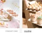 上海胖仙女杯子蛋糕加盟/加盟详情/加盟流程