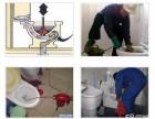 洛阳疏通管道/暖气水管维修安装/,防水补漏全市连锁