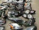 汽车配件回收具体内容