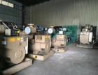 东莞大功率二手发电机销售康明斯二手发电机转让二手发电机买卖