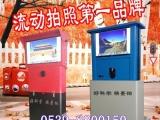 晋城全球拍设备厂家特价促销10800元最高性价比