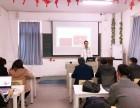 北京电脑技术培训学校哪家好