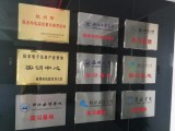 杭州计算机培训机构水平看,杭州计算机培训机构看点
