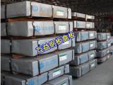 供HC340LA高强度冷轧板 HC340