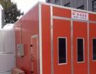 晋中-环保汽车烤漆房配光氧催化废气处理-环保达标