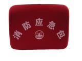 消防应急包 家用消防器材包 消防器材整理包 消防包(普通型)