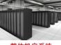 江西综合布线系统方案设计监控系统安装