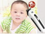 君航 宝宝儿童电动 理发器成人婴儿电推剪充电电推剪 电推子 推剪