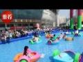 儿童充气游泳池含两条母子船,四条儿童船