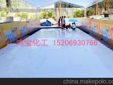 仿真冰溜冰板可移动易拼接