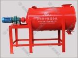 干粉砂浆混合设备 螺带式干粉搅拌机