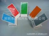 厂家生产USB手机座HUB,集线器,USB HUB,USB手机充