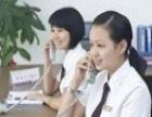 贵阳冠捷aoc显示器维修服务电话|贵阳AOC维修服