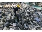 海沧废铁回收处理再利用了
