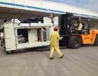 佛山高明设备搬迁 机电设备安装调试服务公司