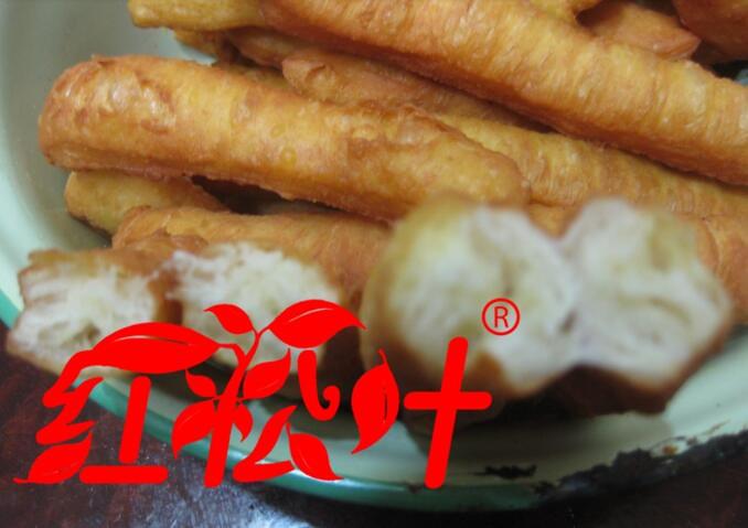 柳州油条专业培训学校 红松叶 宵衣旰食M1