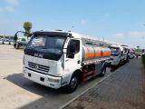 8吨油罐车厂家现车直销,随时看车,满意当天提车