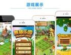 朔州开发330农场理财游戏电玩城qi牌大灌篮游戏