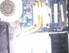 电脑维修;网站建设